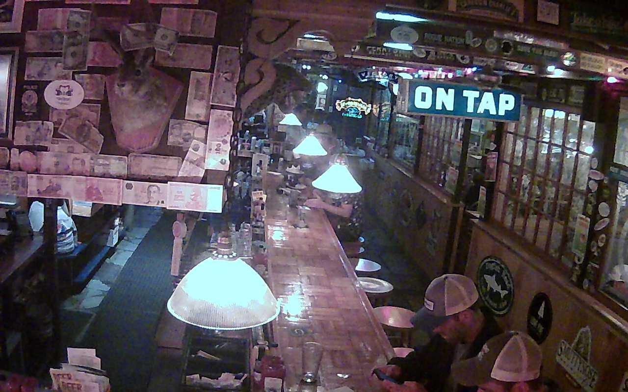 Веб камера Пивной бар в центре